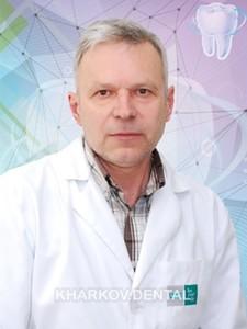 Длубовский Евгений Анатольевич