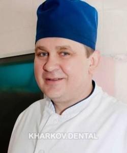 Ерошенко Сергей Сергеевич