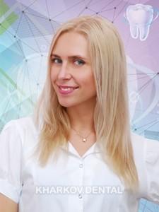 Костина Алина Станиславовна