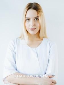Кришталь Алина Вадимовна