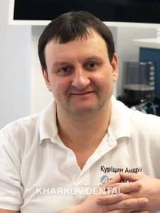 Курицын Андрей Витальевич