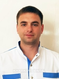 Максимович Евгений Валерьевич