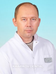 Прасол Юрий Николаевич