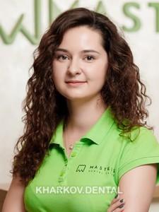 Роскошная Алина Олеговна