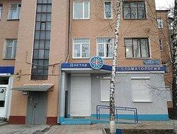 Стоматологический кабинет «Доктор Ок»