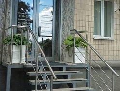 Стоматологическая клиника «MarkOS»