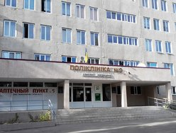 Харьковская городская поликлиника №9, Стоматологический кабинет