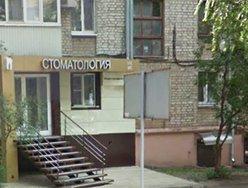 Стоматологическая клиника «Lege Artis»