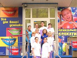 Центр клинической стоматологии «ЦКС»