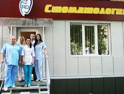 Стоматологическая клиника «Респект-Дент»