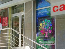 Медицинский центр «Сана», стоматологический кабинет