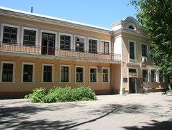 Харьковская городская стоматологическая поликлиника №5