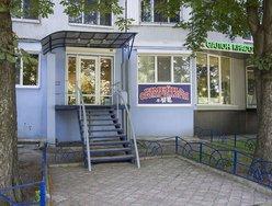 Стоматологический кабинет «Семейная стоматология»