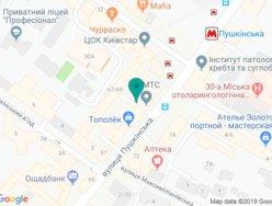 Стоматологическая клиника доктора Чернова - на карте
