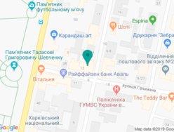 Стоматологическая клиника «Стиль» - на карте
