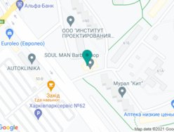 Стоматологический кабинет «Стоматология» - на карте