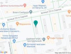 Стоматологическая клиника «Ортопедическая стоматология» - на карте