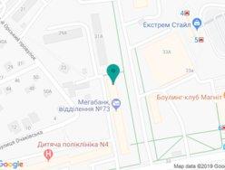Стоматологическая клиника «HD Clinic» - на карте