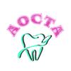 Стоматологическая клиника «Аоста»